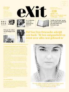 Cover EXit(bis)